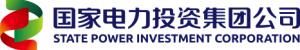 国家电力投资集团